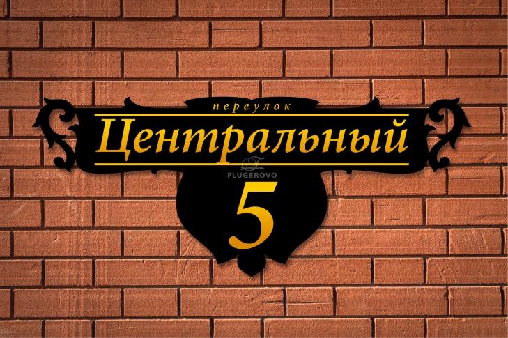 adresnaya_v_podarok.jpg