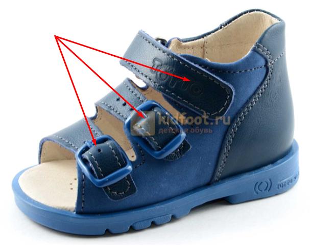 Застежки детской обуви Тотто