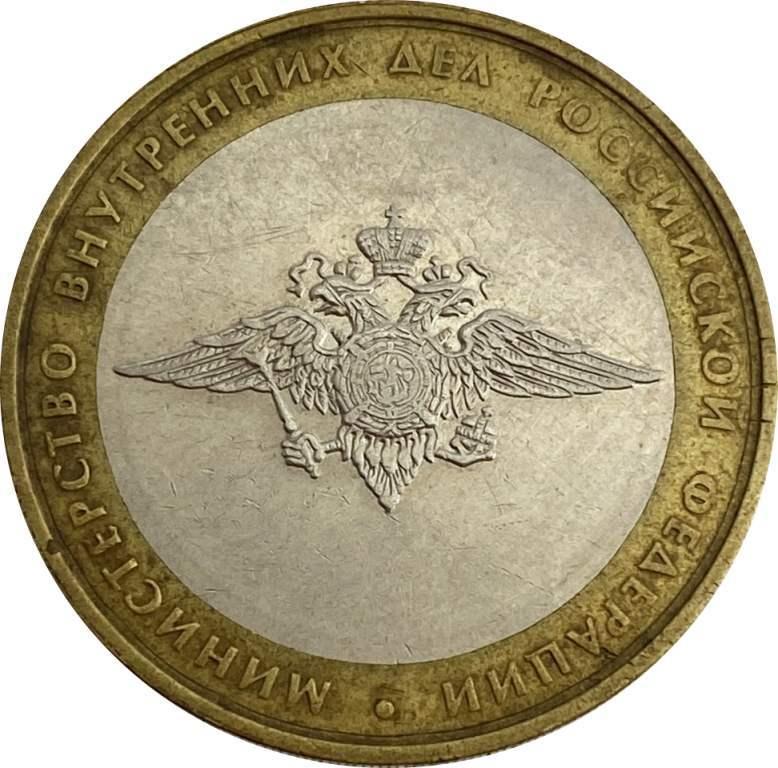 Министерство внутренних делММД