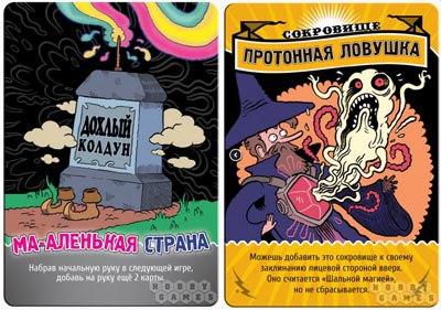 epic-battle-cards.jpg