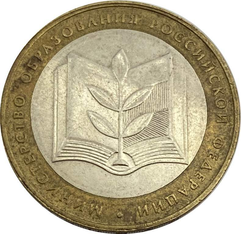 Министерство образованияММД