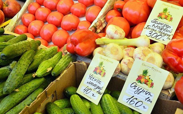 Покупателям следует внимательно читать: указана цена товара за штуку или за 1 кг