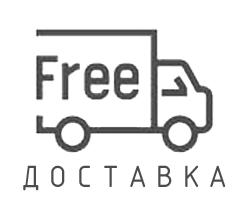 Подробнее о доставке