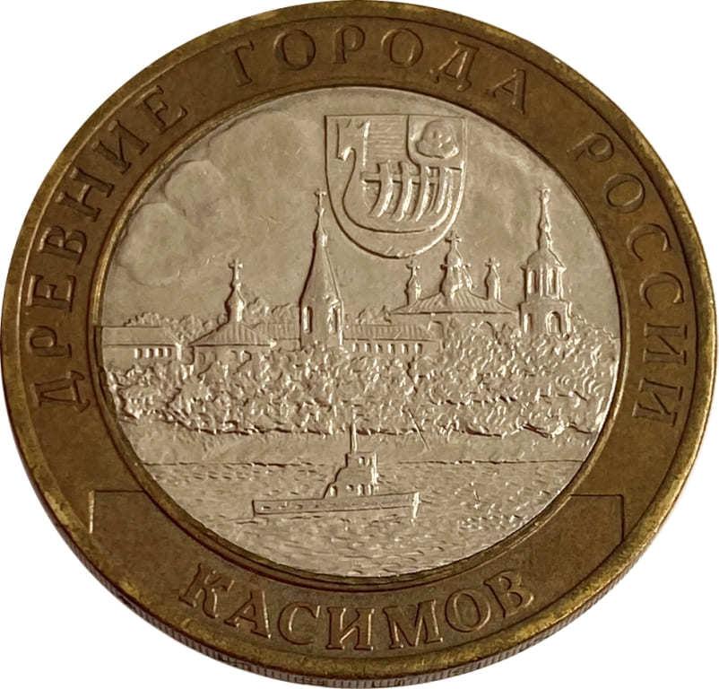 2003-10-06