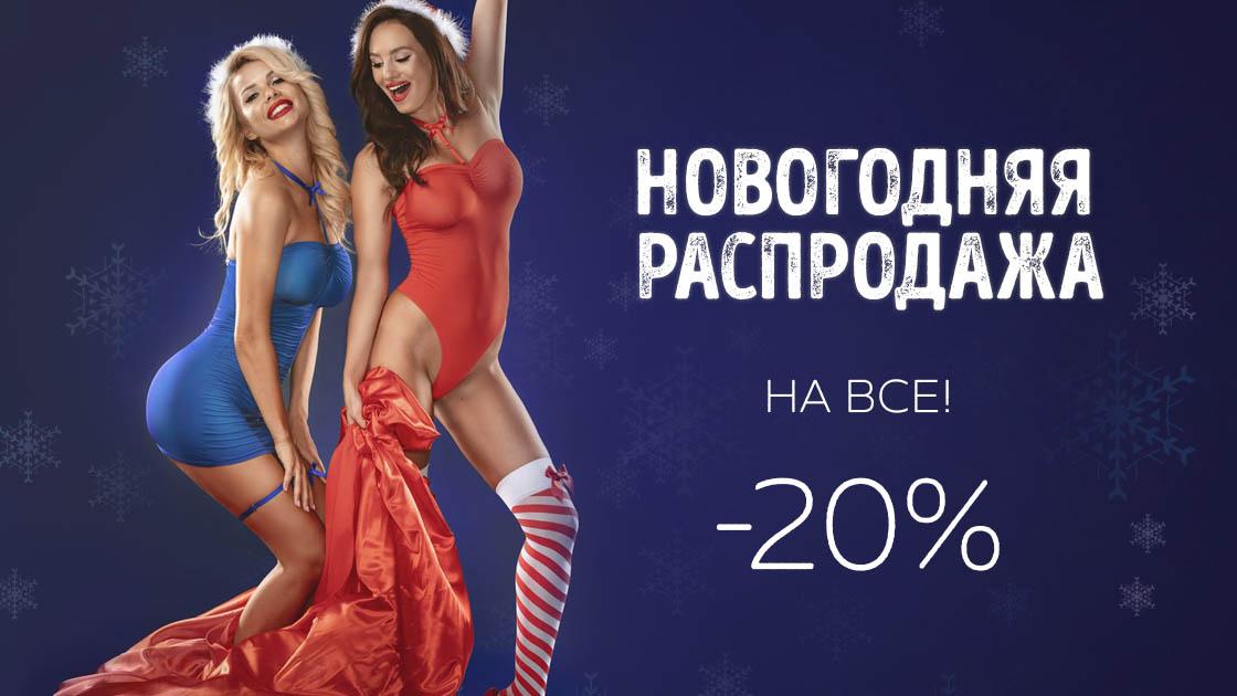 2020-12-28-rozn-novygod23__2_.jpg