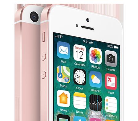 Купить дешево iPhone SE в Москве