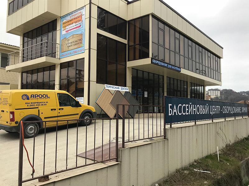 Бассейновый центр АПУЛ - Сочи, Яна Фабрициуса 66. Строительство бассейнов, обслуживание и ремонт.
