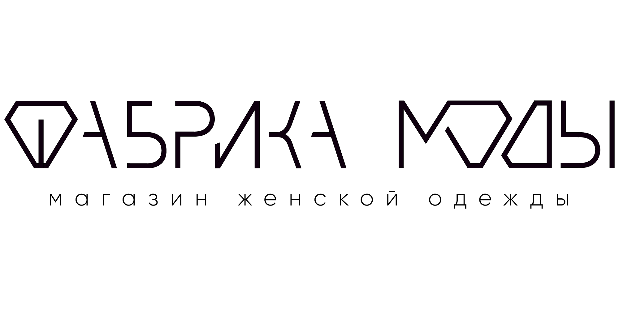 Фабрика Моды