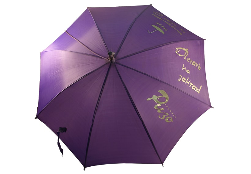Зонтики с логотипами