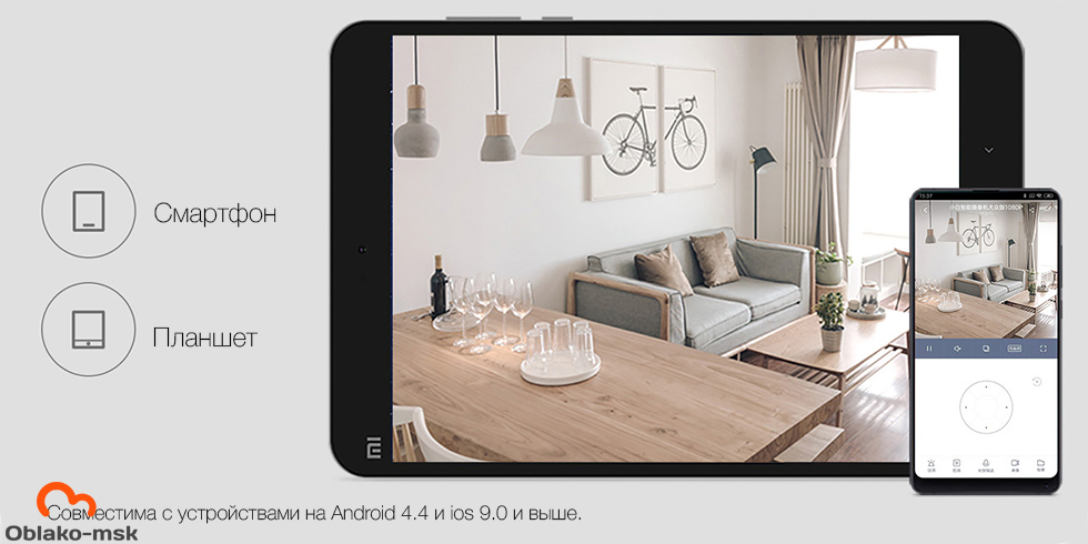 IP камера Xiaomi Xiaobai Smart Camera public version 1080p