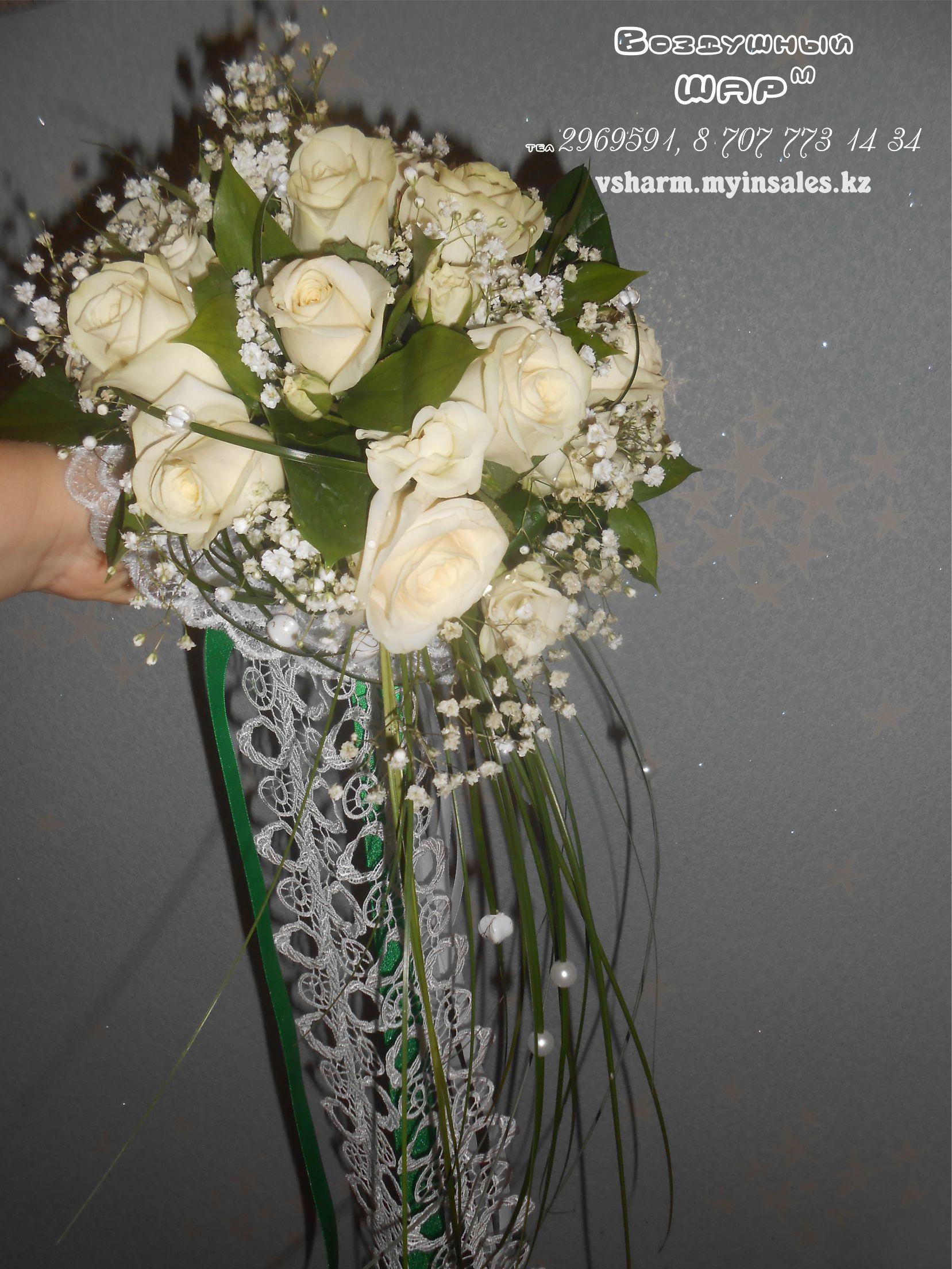 букет_невесты_из_белых_роз_Алматы.jpg