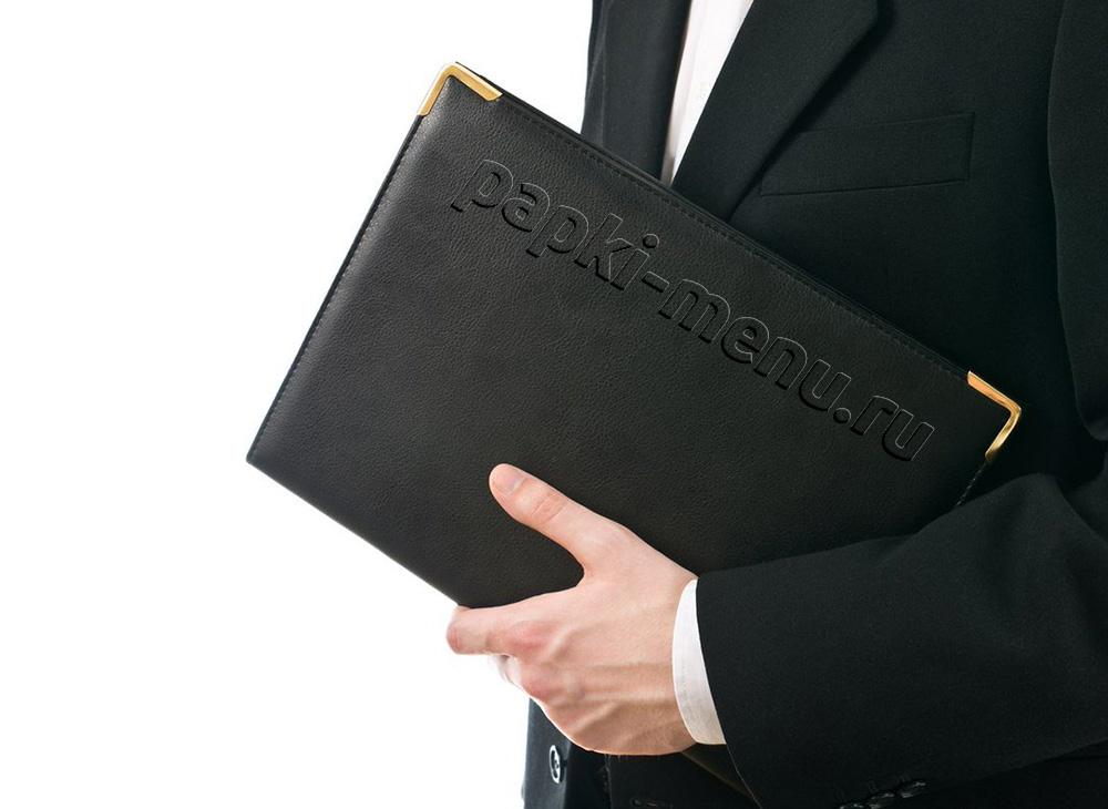 Папки для деловых людей