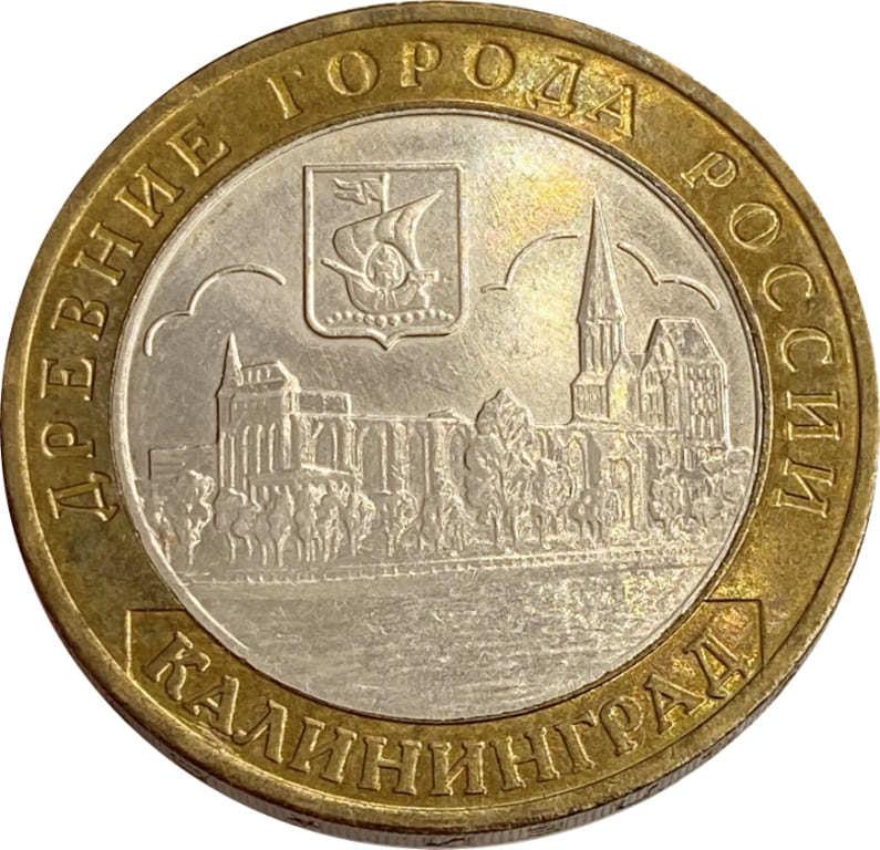 КалининградММД