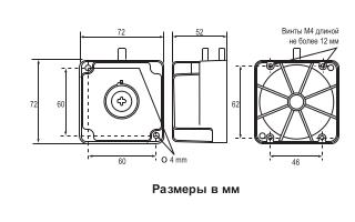 Размеры реле Johnson Controls P233A-4-AHC