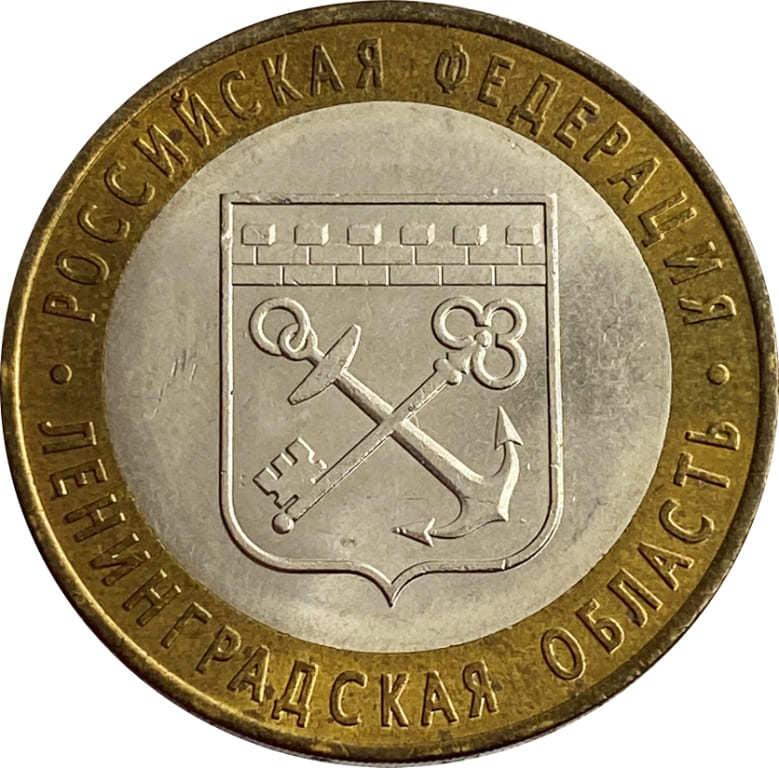 Ленинградская областьСПМД