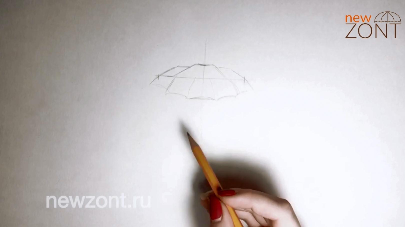 как рисовать зонтик