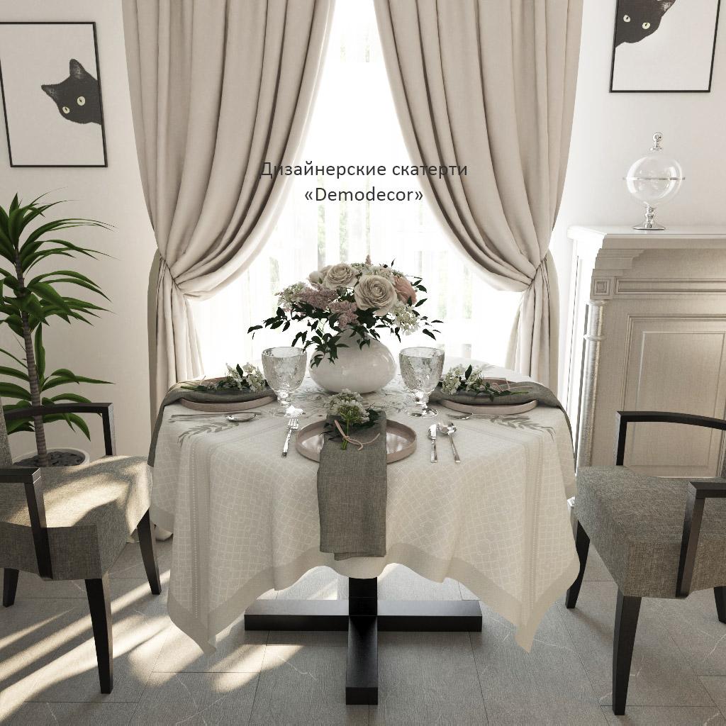 Красивая скатерть Demodecor, стол с сервировкой