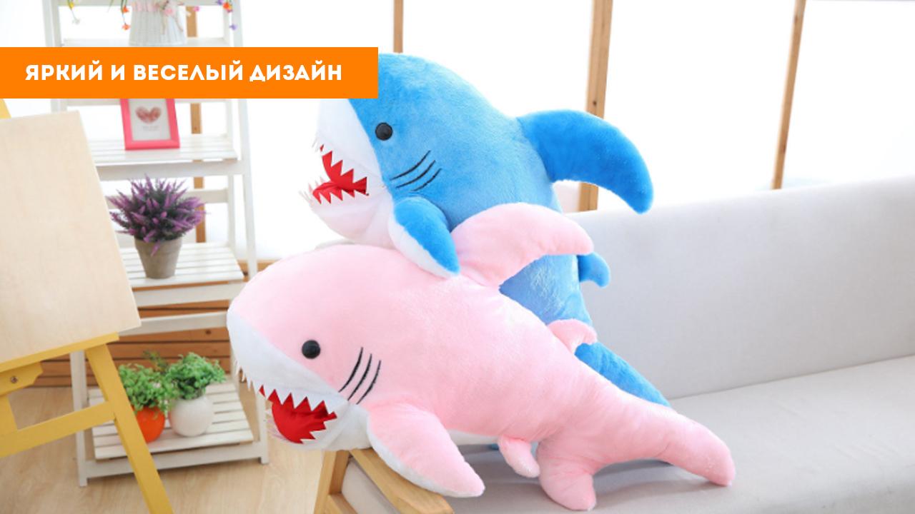 """Мягкая игрушка """"акула голубая"""" (90см)"""
