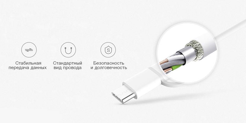 Кабель USB-Micro USB/Type-C 30 см (Xiaomi, белый)