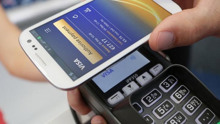 Оплата через эквайринговый терминал с помощью приложения на смартфоне