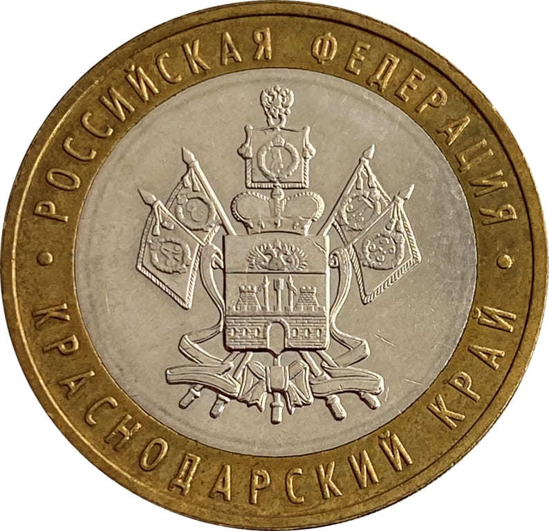Краснодарский крайММД