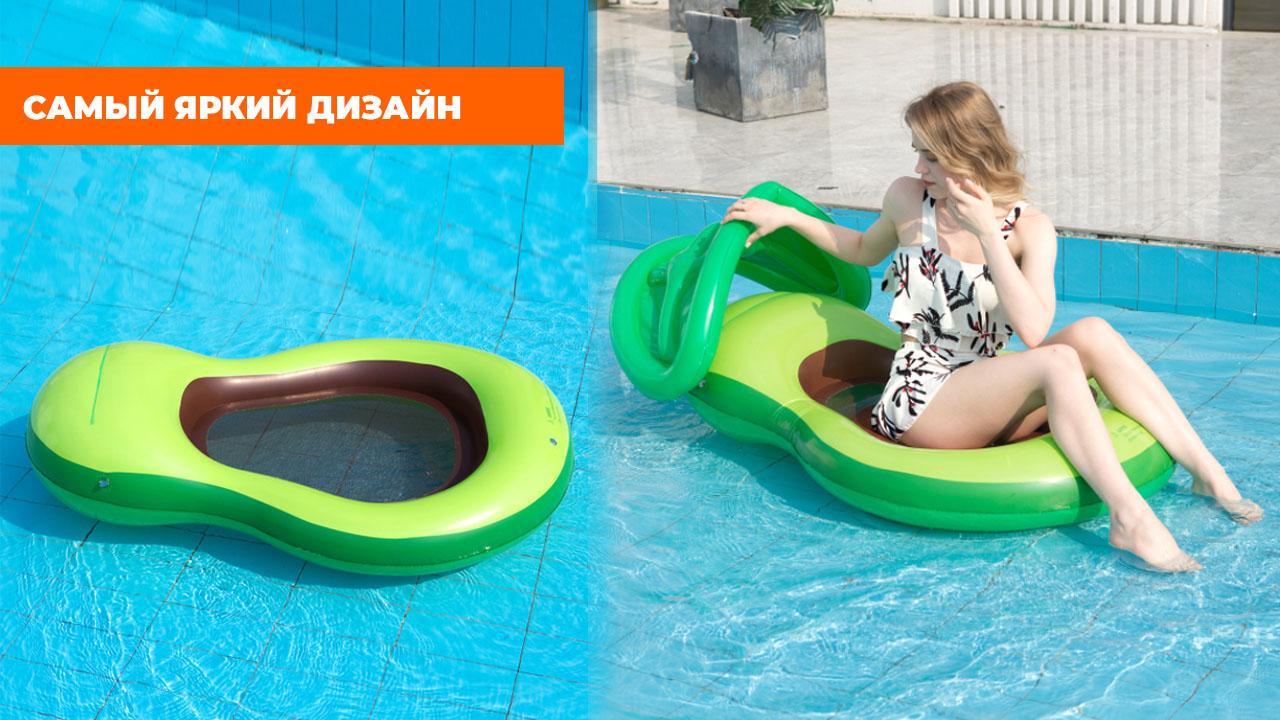 """Надувной матрас для плавания """"Авокадо"""" (120 * 80 см)"""