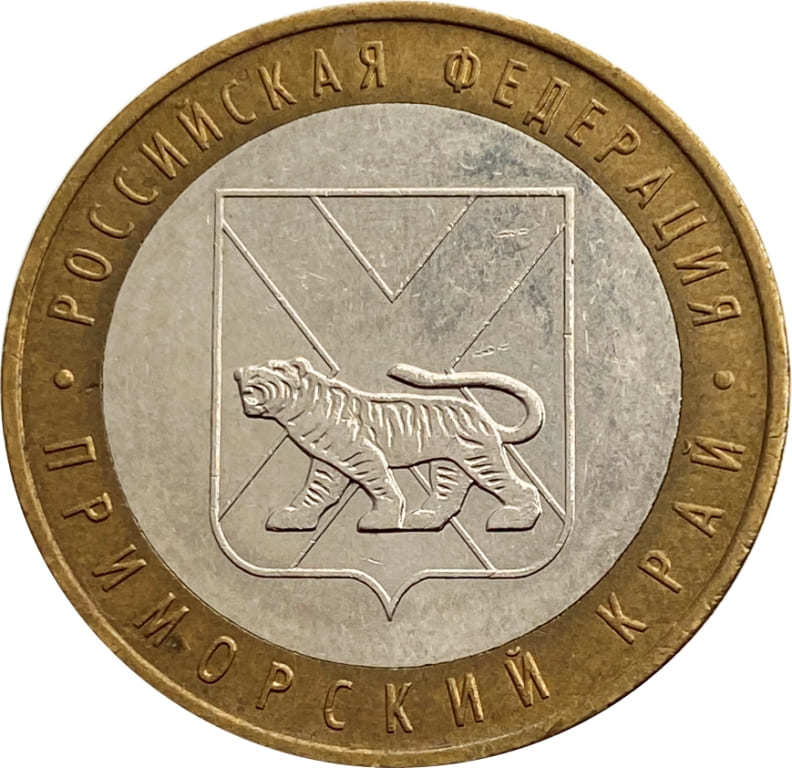 Приморский крайММД
