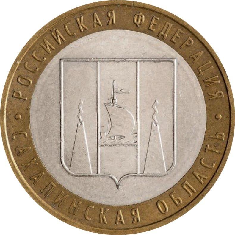 Сахалинская областьММД