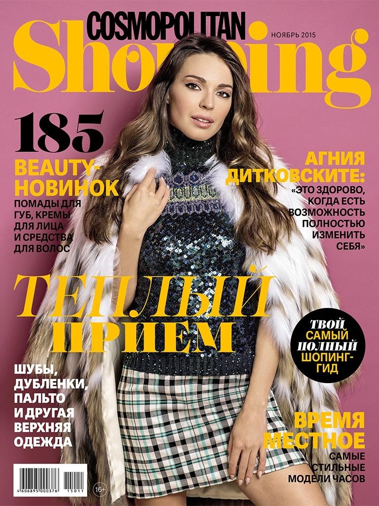 Колье-Andres-Gallardo-в-Cosmopolitan-Shopping-ноябрь-15.jpg