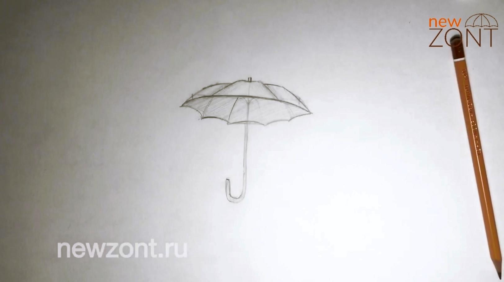 как нарисовать зонтик карандашом