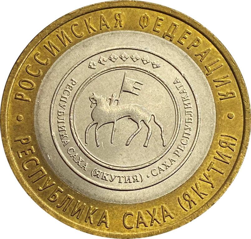 Республика Саха (Якутия)СПМД