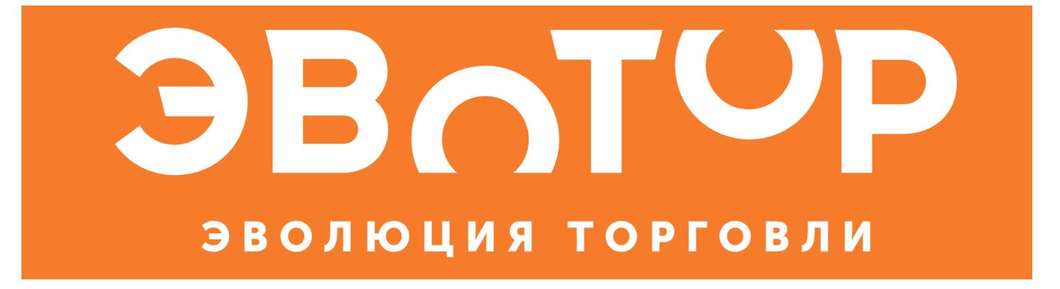Эвотор касса купить Волгоград