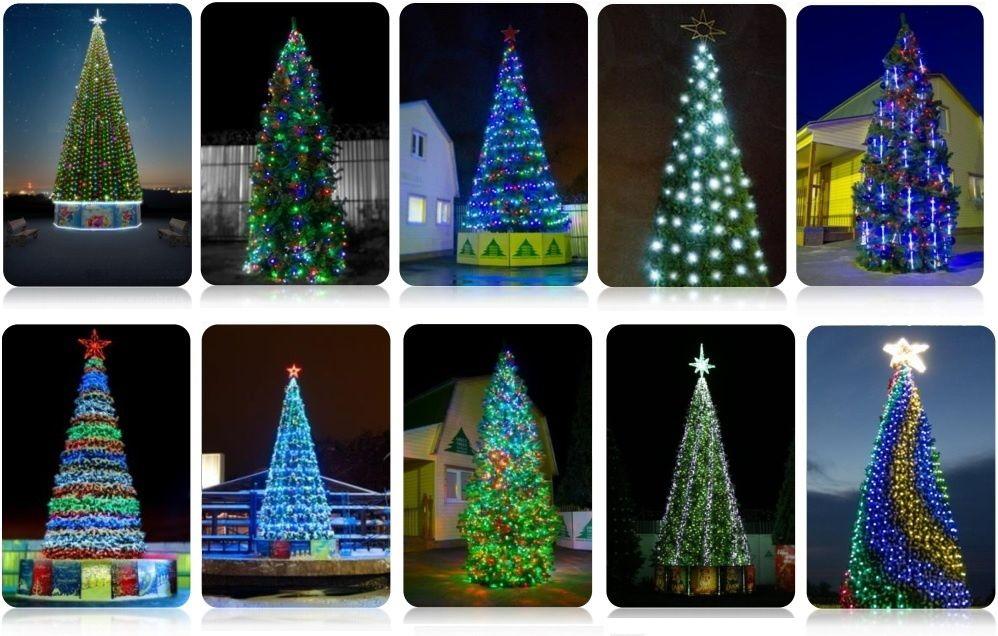 гирлянды (освещение) для уличных елок