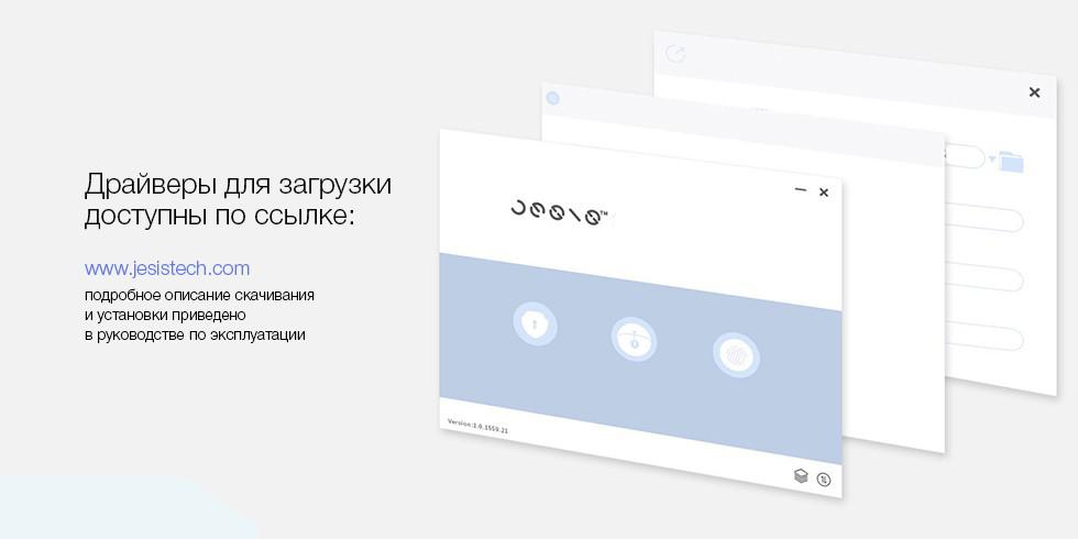 Мышка Xiaomi Smart Fingerprint со сканером отпечатков (белый/white)