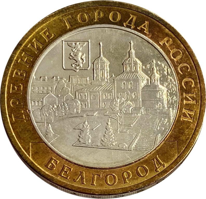 БелгородММД