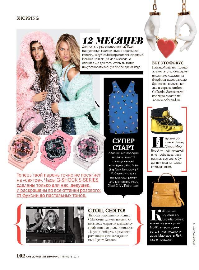 Колье-Heart-Couple-Hand-от-бренда_Andres-Gallardo-в-Cosmopolitan-Shopping-Ноябрь_2015.jpg