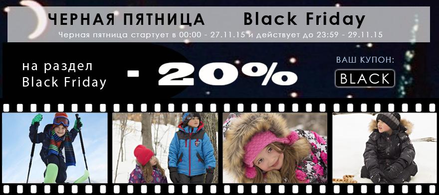 Banner-Greit-Black-Friday.jpg