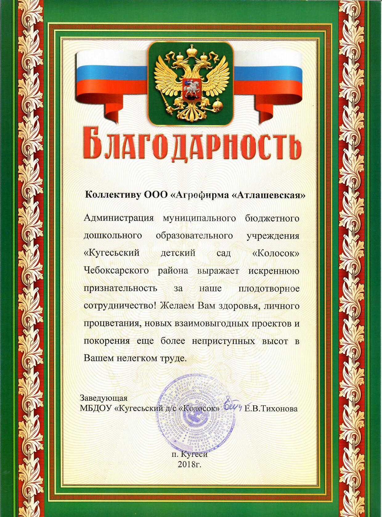 https://static-sl.insales.ru/files/1/6049/4904865/original/Kugesi-SOSH.jpg