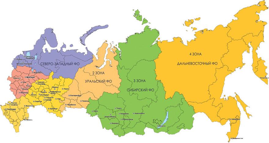 Тарифные зоны России