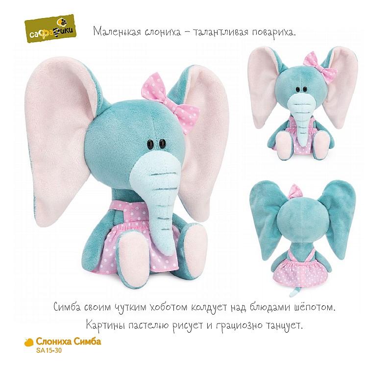 мягкая игрушка слоненок Сафарики Budi Basa