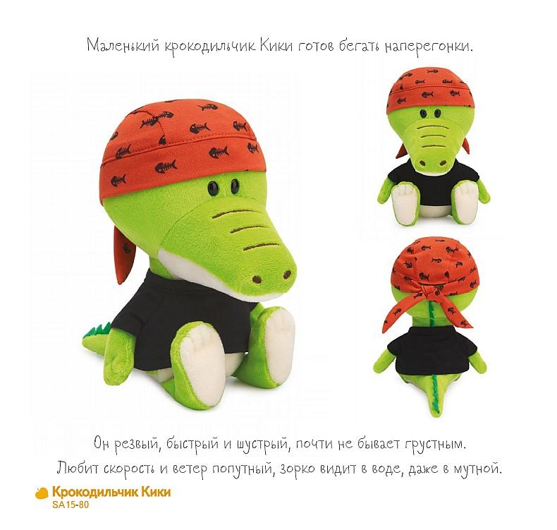 мягкая игрушка крокодил Сафарики Budi Basa