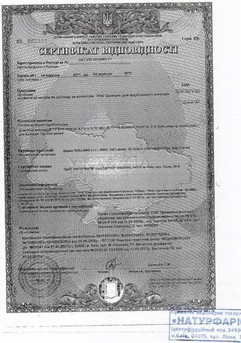Сертификат качества 5