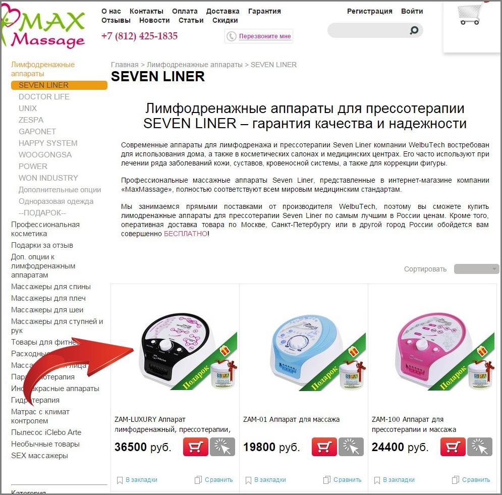 Screenshot_1мм1.jpg