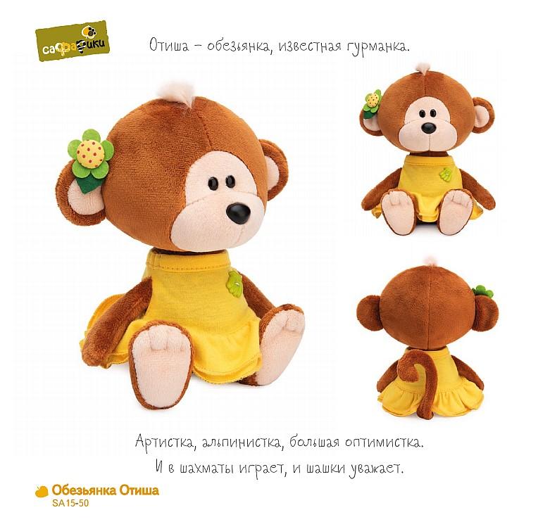 мягкая игрушка обезьянка Сафарики Budi Basa