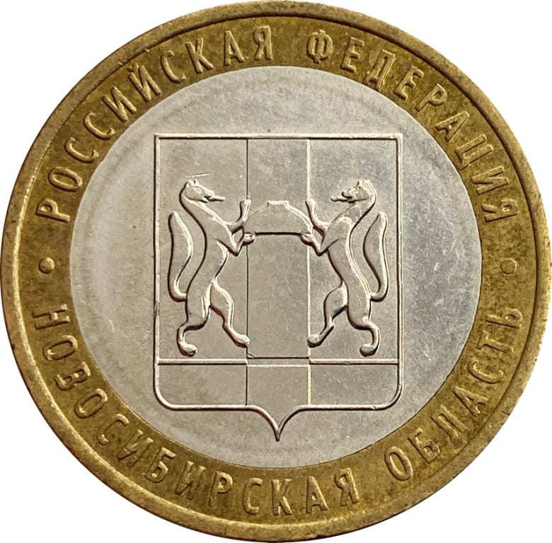 Новосибирская областьММД