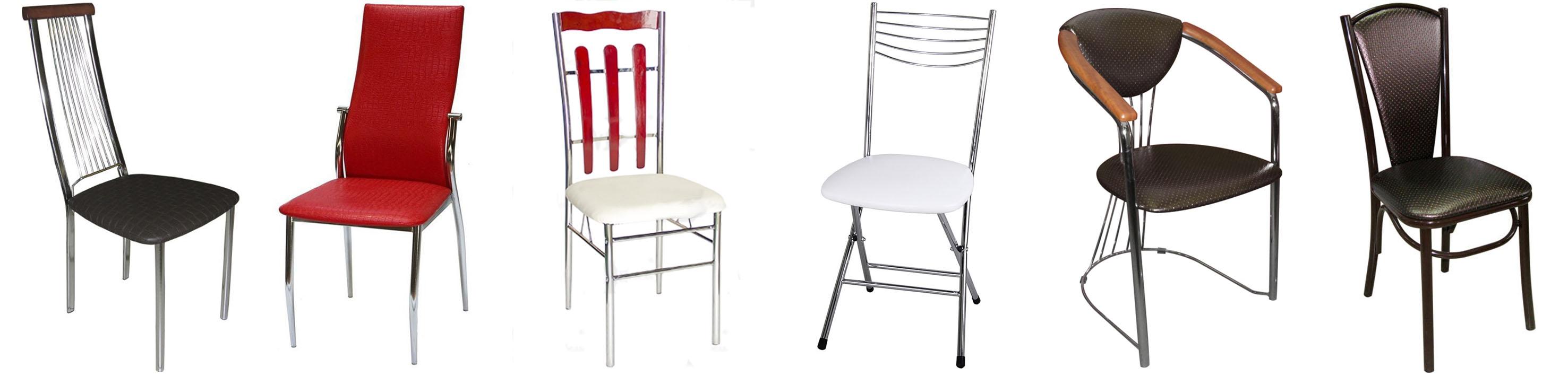 металлические_стулья.jpg