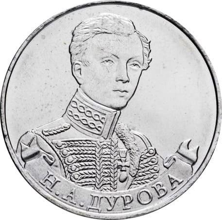 Н.А. Дурова, штабс-ротмистр