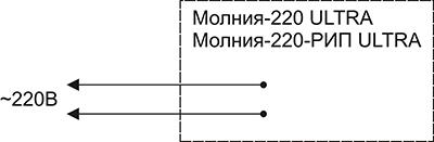 Схема подключения для светового охранно-пожарного оповещателя МОЛНИЯ-220 ULTRA выход