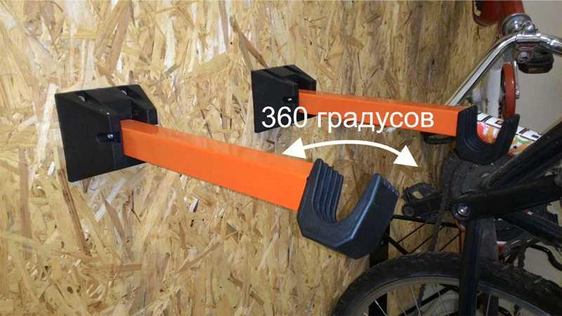 крюк для подвеса велосипеда на стену_1815А