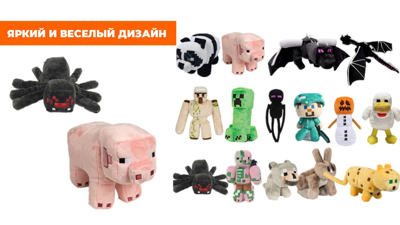 """Мягкая игрушка """"Свинья"""" из Minecraft (Майнкрафт) 28 см."""